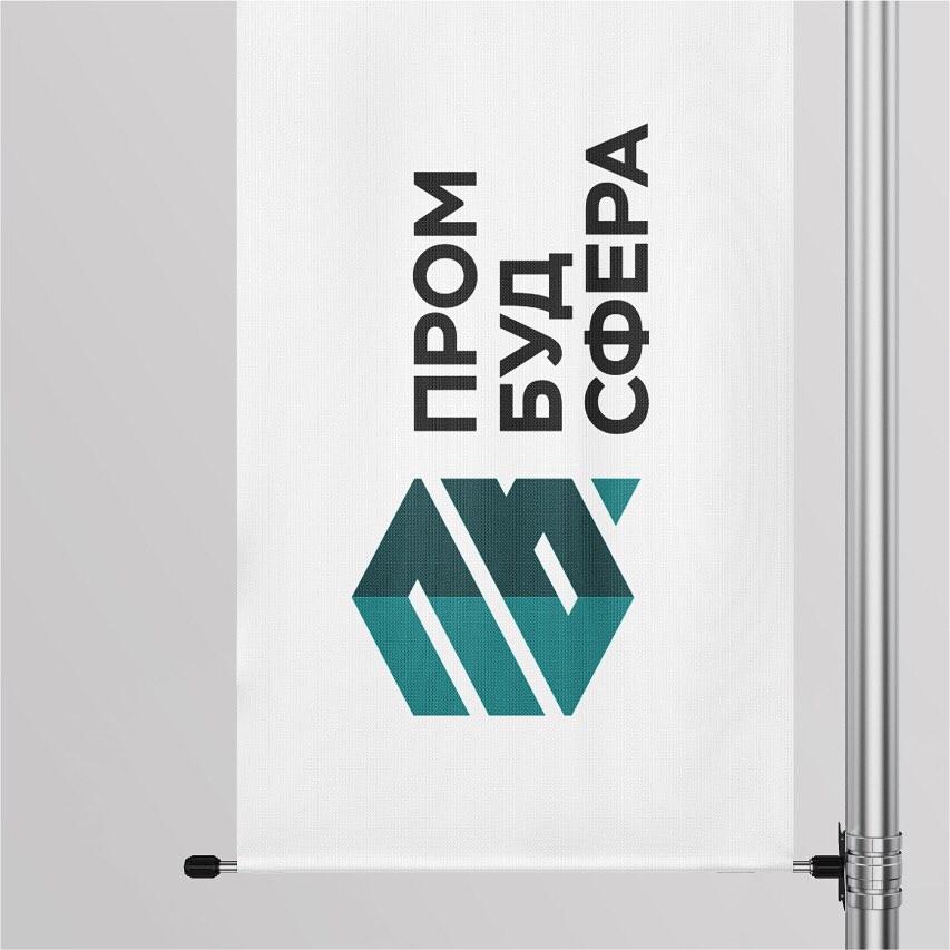 Промбудсфера логотип від Партизан