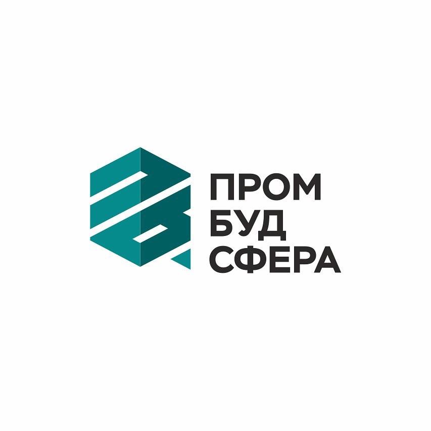 """Розробка логотипу для """"Промбудсфера"""""""
