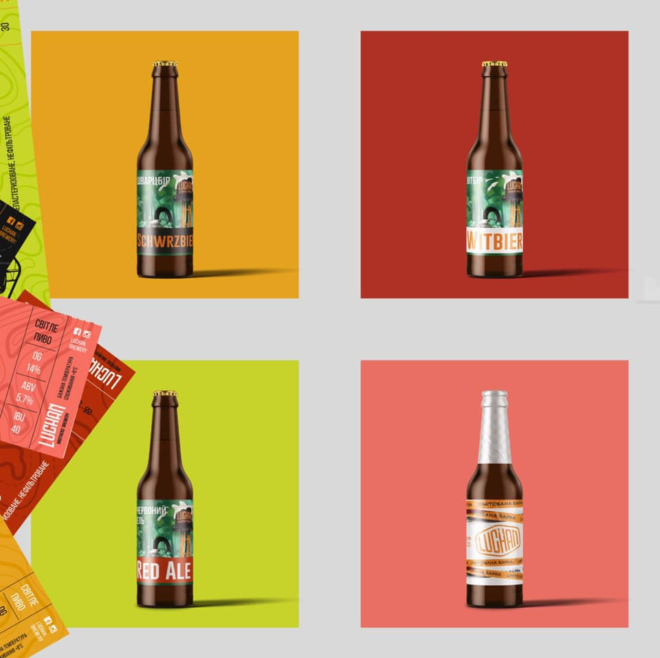 Case - CRAFT BEER BRAND DEVELOPMENT from creative agency Partyzan  м. Луцьк (PaRtyzan)