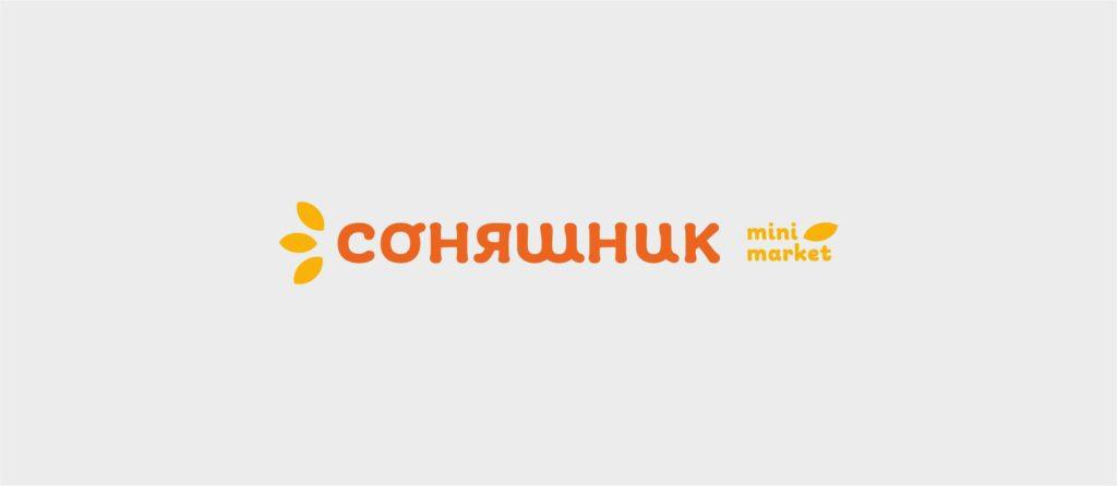 """SONYASHNYK - Advertising agency """"Partyzan"""""""